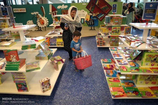 """اعضاء المجلس البلدي يتفقدون """"حديقة الكتاب"""" بطهران4"""
