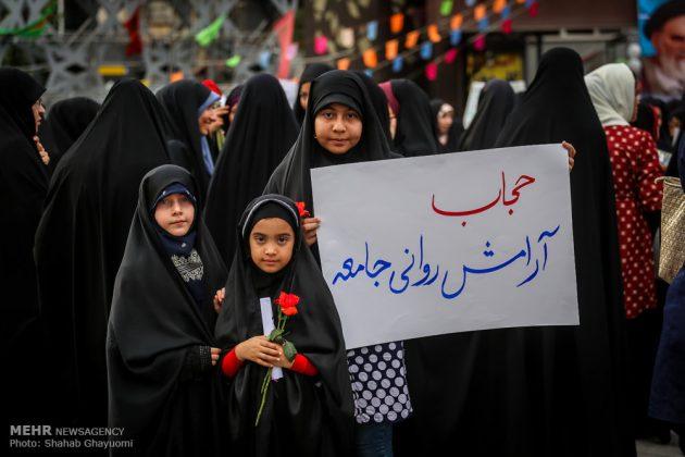 اليوم الوطني للعفاف والحجاب في ايران 4