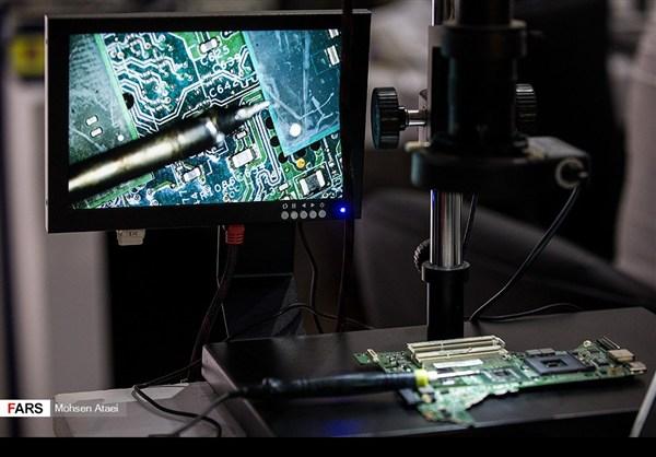 طهران .. المعرض الدولي الـ ۲۳ للالكترونيات والكومبيوتر 4