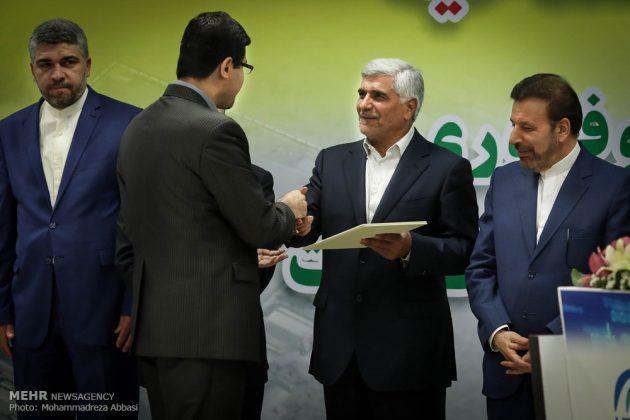 طهران .. حديقة العلم وتكنولوجيا المعلومات4