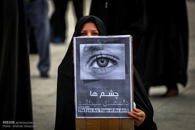 اليوم الوطني للعفاف والحجاب في ايران 5