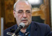 نائب برلماني ينتقد ازدواجية فرنسا تجاه الارهاب