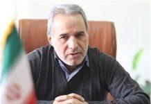 العراق يسدد 500 مليون دولار من ديون الكهرباء لإيران