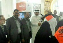 نائب وزير الحج السعودي يستقبل اول بعثة من الحجاج الايرانيين