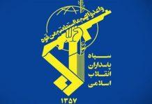 الحرس .. مقتل واصابة ارهابيين اثراشتباكات على الحدود الباكستانية الايرانية