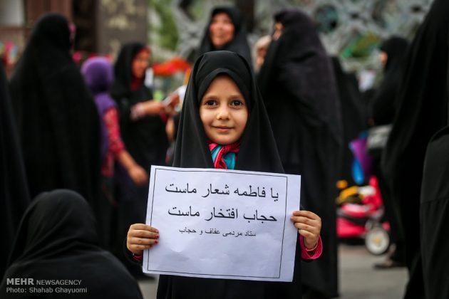 اليوم الوطني للعفاف والحجاب في ايران 6