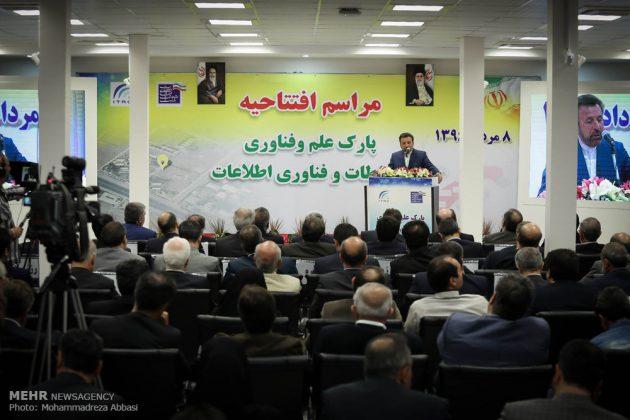 طهران .. حديقة العلم وتكنولوجيا المعلومات6