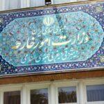 Iran Summons Kuwaiti Envoy over 'Groundless' Accusations