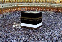عربستان صدور ویزا برای حجاج ایرانی را آغاز کرد