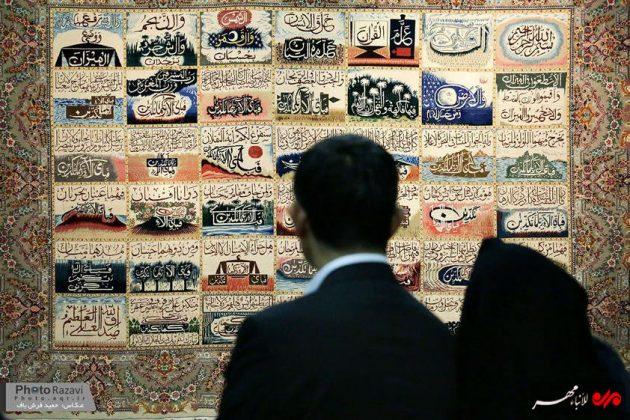 العتبة الرضوية تستضيف السفراء الاجانب لدى طهران 7