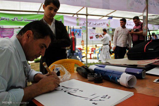 """مهرجان """"الكرز"""" في شمال غربي ايران7"""