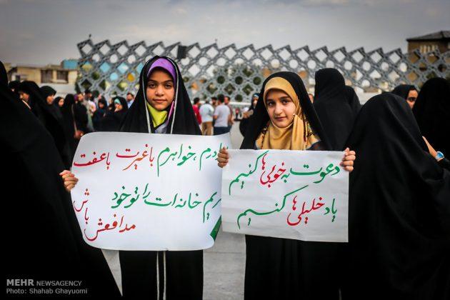 اليوم الوطني للعفاف والحجاب في ايران 8