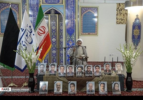 مجلس تأبين ضحايا الحادث الارهابي في البرلمان الايراني 8