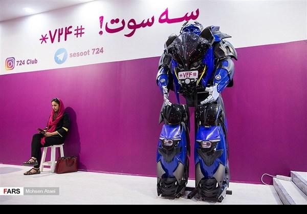 طهران .. المعرض الدولي الـ ۲۳ للالكترونيات والكومبيوتر 8