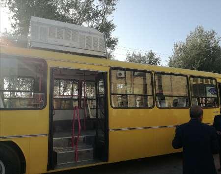 نخستین اتوبوس کولردار آبی