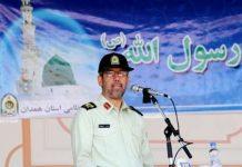 ملابس شرطة ايران تزود بالكاميرات