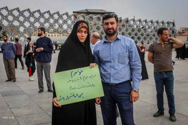 اليوم الوطني للعفاف والحجاب في ايران 9