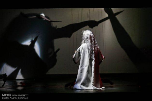 مسرحية أوبرا العرائس في طهران 9
