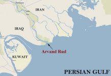 نقش ژئوپلتیکی «اروند رود» در یکپارچگی عراق