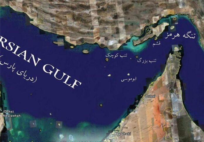 IRGC 'Neutralizes' US Vessel's Provocation in Persian Gulf