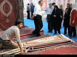 افتتاح معرض للسجاد اليدوي في ايران