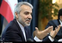 Iran Vows Decisive Action on US Violation of Nuclear Deal