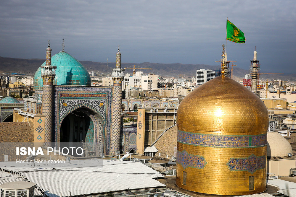 Khorasan Razavi Province (2)
