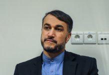 حسین امیر عبداللهیان