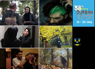 Six Iranian Films at Durban International Film Festival