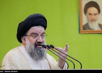 امام جمعة طهران