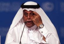 قطر .. مستعدون لمقاطعة إيران بشرط..