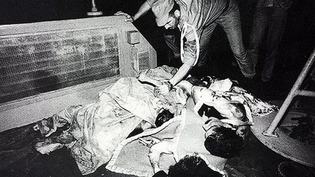 Iran Not to Forgive Perpetrators of Attack on Iran Air Flight 655