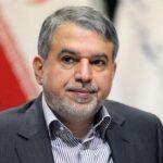 Reza Salehi Amiri