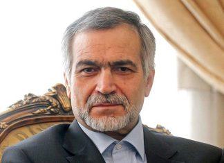حسين فريدون