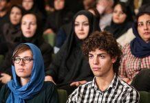 الطلاب الأجانب في 25 جامعة دولية إيرانية