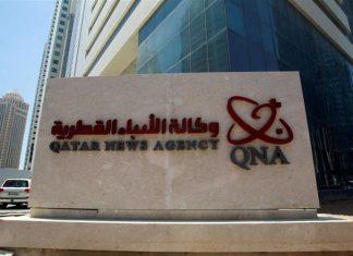 امارات، عامل هک سایتهای قطری و آغاز دعوای اعراب