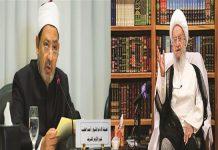 مرجع ايراني لشيخ الازهر..نكاح المتعة لم يكن وسيلة لإستغلال المستهترين والشاذين