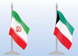 کویت روابطش با ایران را کاهش داد
