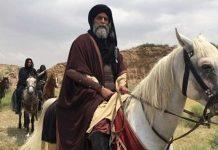 """""""مالك الاشتر النخعي"""" فيلم ايراني عراقي مشترك"""