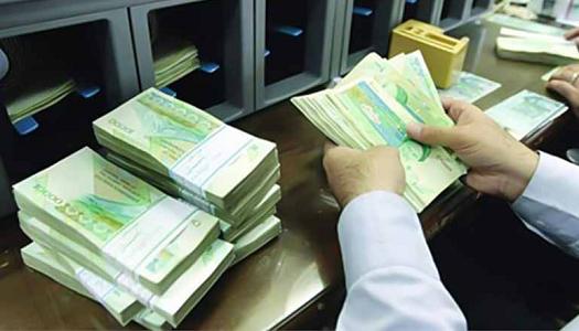 ايران تعتزم تطبيق إصلاحات على النظام المصرفي