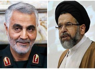 وزارة الامن الايرانية تشيد بجهود قاسم سليماني وشخصيته الثورية