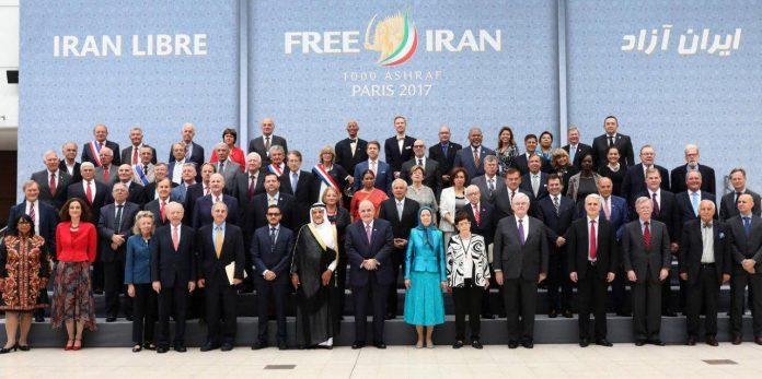 گردهمایی ضد ایرانی منافقین