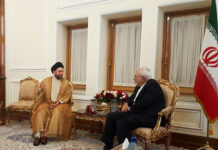 Iran FM, Iraq's Ammar Hakim Meet in Tehran