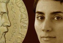 العالمة والنابغة الايرانية بالرياضيات في ذمة الله