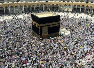 احتمال شیوع وبای یمن در حج امسال