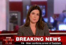 شکایت مجریان زن از تبعیض جنسی «بیبیسی»
