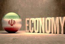 ايران.. النمو الاقتصادي السنوي بلغ 6.4 % دون العوائد النفطية