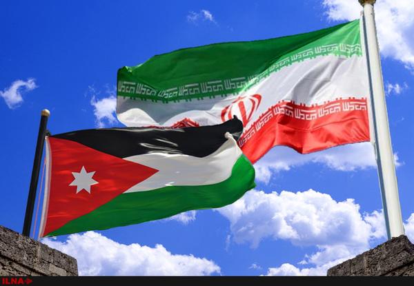 الاردن و إيران