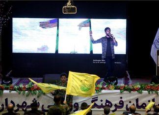 كاشان تحتضن مهرجان اسبوع المقاومة 1