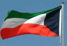 الكويت تنفي نقل ايران أسلحة لليمن عبر مياهها الاقليمية